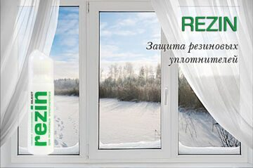 rezin_winter_window